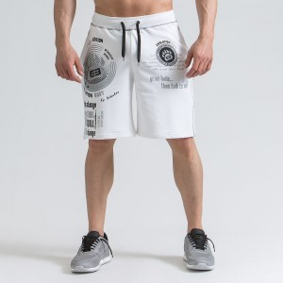 Ανδρική αθλητική active βερμούδα - Λευκή