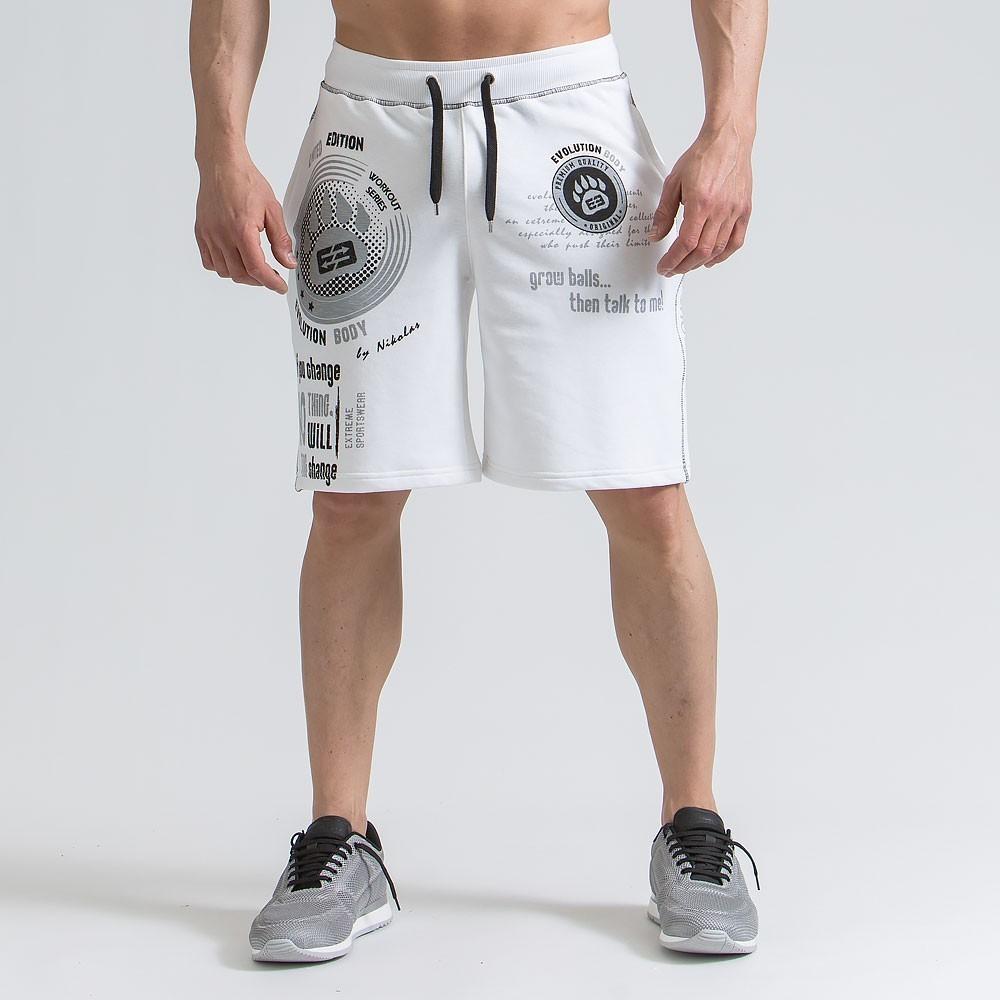 Men's active shorts - White