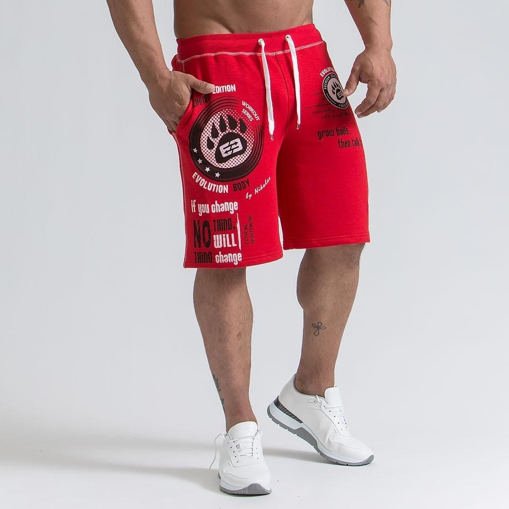 Ανδρική αθλητική active βερμούδα - Κόκκινη