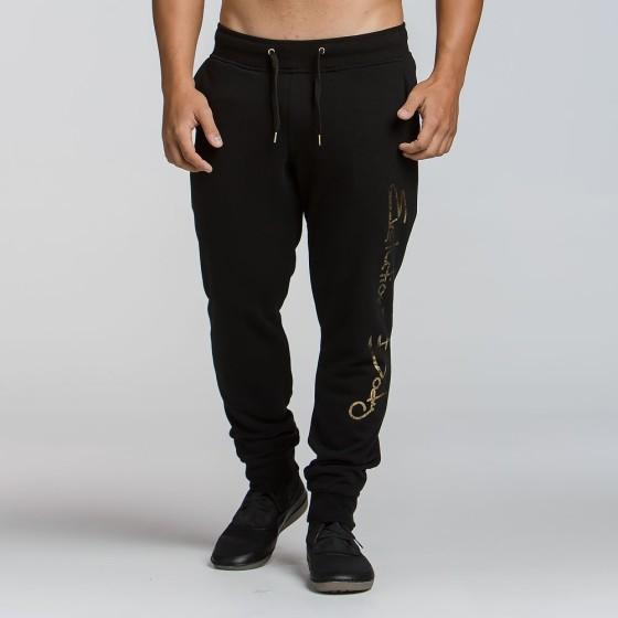 Ανδρικό παντελόνι φόρμας 2074