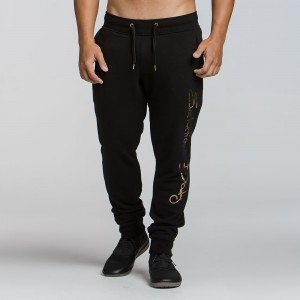 MEN'S SWEATPANTS 2074