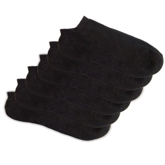 Αρωματικές ανδρικές κοφτές βαμβ. κάλτσες