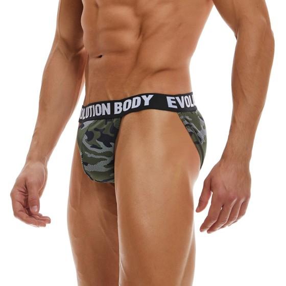 Αθλητικό Εσώρουχο Evolution Body Χακί Camo 7019