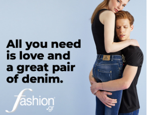 Denim wear, men's and women's