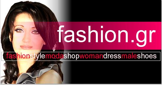 fashion.gr