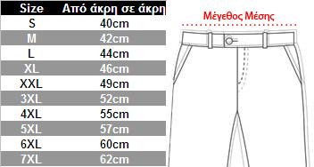 μεγεθολόγιο fashion.gr