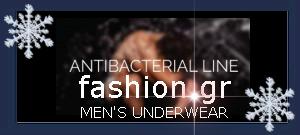 ανδρικά γυναικεία ρούχα, ανδρικά εσώρουχα, παπούτσια, μαγιό, βρεφικά είδη, αξεσουάρ, παιδικά καρότσι, παρκοκρέβατα, καθίσματα αυτοκινήτου, προίκα μωρού